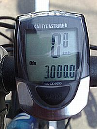 20081021039.jpg